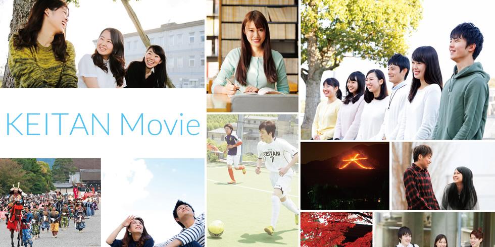 KEITAN movie