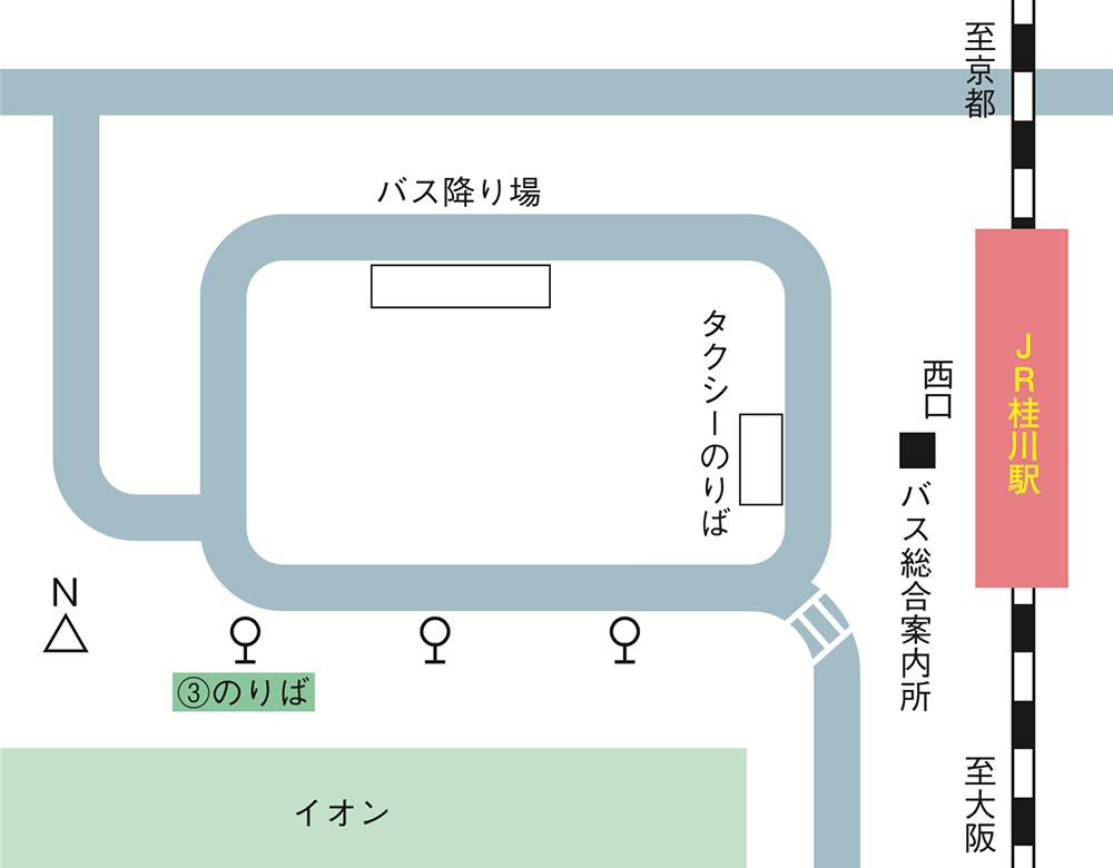 JR桂川駅