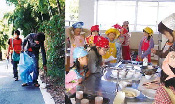 「お菓子教室」ボランティア/洛西クリーンウォーク