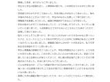 20210327参加者様アンケートより(抜粋)